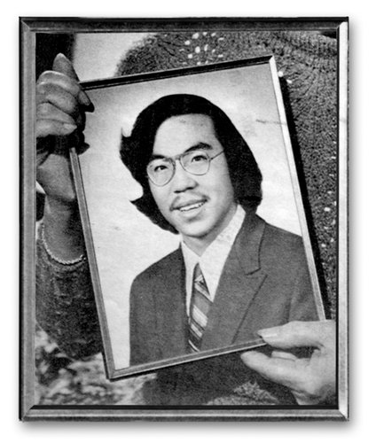 The tragic beating death of Vincent Chin 30 years ago, breathed life into the modern Asian-American political movement. I am a child born in a world without Vincent Chin.