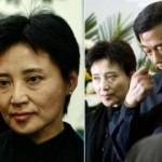 Wife of Chinese Politician Bo Xilai Charged with Murdering British Businessman