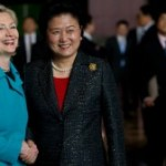 China may see its first female member reach the highest level of government