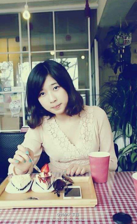 Lu Lingzi, in a photo she shared of herself on social media websites. 