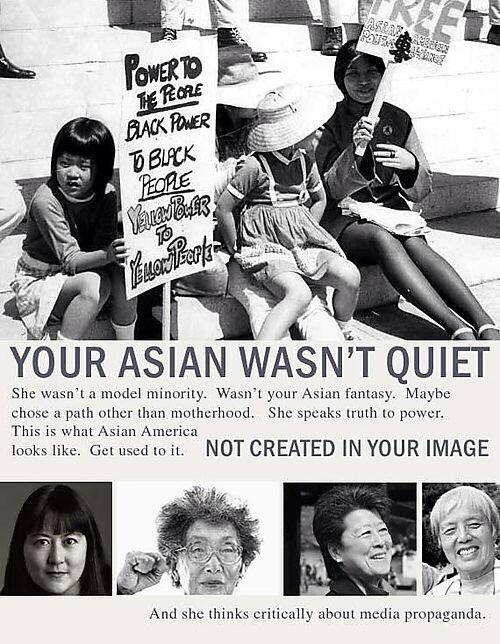 Mari Matsuda tweeted this pictorial retrospective to #NotYourAsianSidekick earlier this week, reminding all of us that APIA feminism has been around for quite awhile.