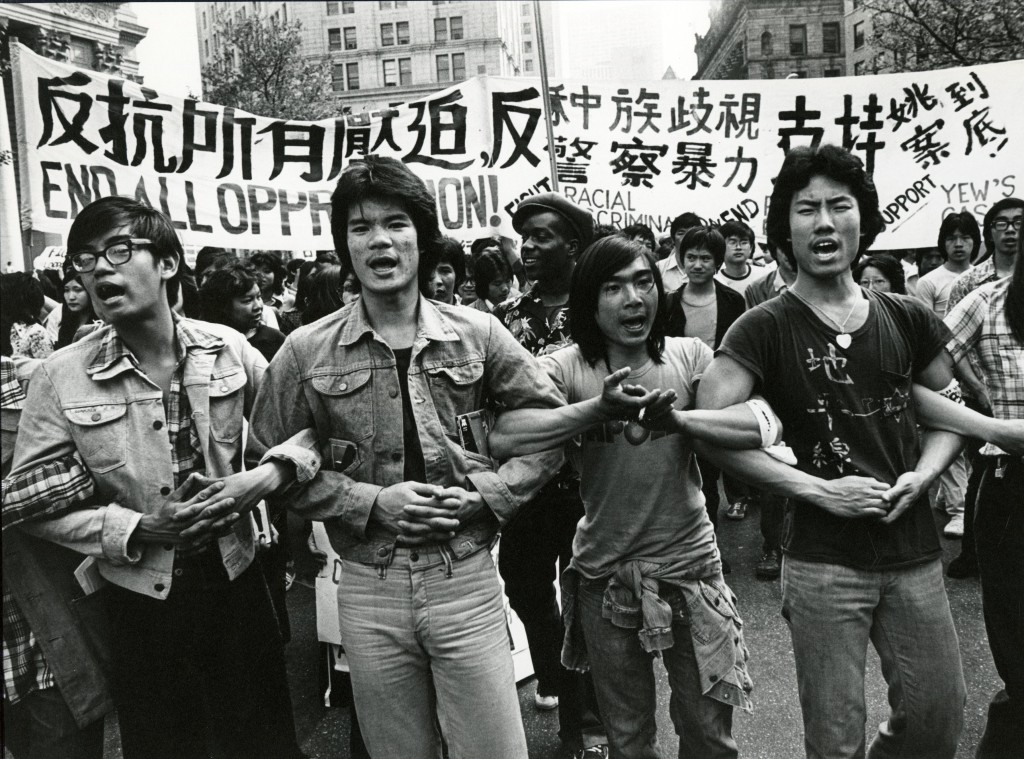 Protesters protest the beating of Peter Yew in 1975. (Photo credit: Corky Lee)