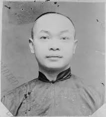 Wong Kim Ark's legal fight over his citizenship status was a landmark Supreme Court case establishing that citizenship in the U.S. would be based upon place of birth.
