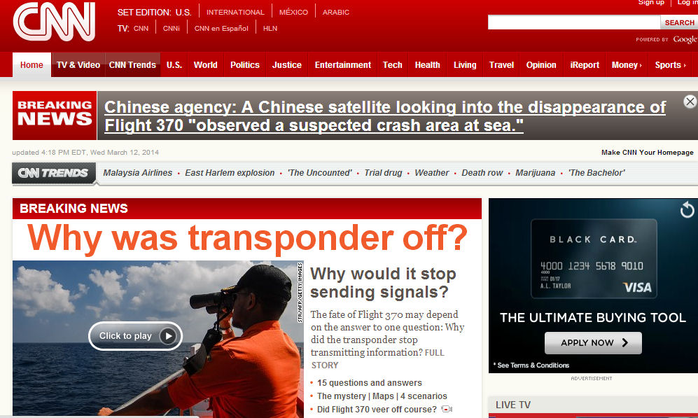 Screen-capture of CNN homepage as of 5pm EST today.