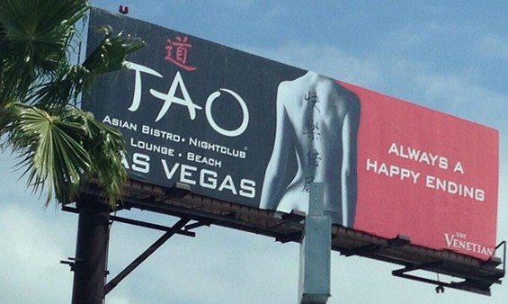 A billboard outside of LAX. (Photo credit: Christine Lu)