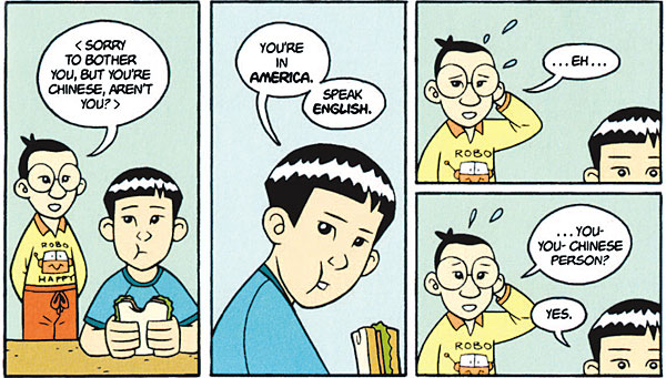 "One of the better pop culture distillations of modern notions of the Asian American FOB, and the conflict with assimilated Asians, is in Gene Luen Yang's ""American Born Chinese""."