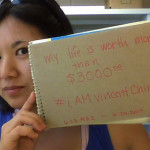 Remember 32 years of Vincent Chin with #IAmVincentChin! Help trend it!