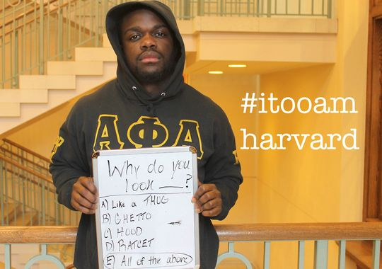 From I Too Am Harvard