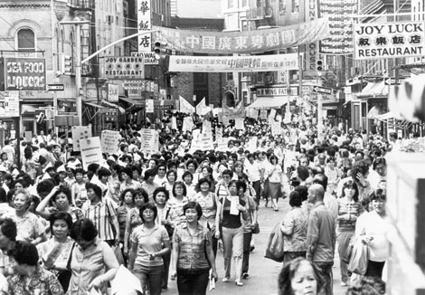Members of Local 23-25 march through Chinatown during the rally (June 24, 1982 or July 15, 1982).  Images Unlimited