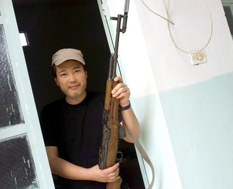 PMC CEO Haruna Yukawa in a photo from Syria dated two years ago.