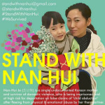 Domestic Violence Survivor Faces Child Abduction Charges, Deportation | #StandWithNanHui