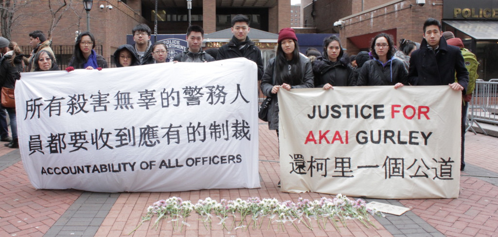 justice-for-akai-gurley-letter