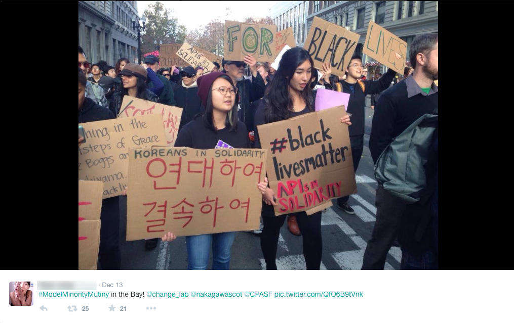 A picture tweeted to #ModelMinorityMutiny depicting Asian Americans marching in support of #BlackLivesMatter.