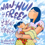 BREAKING: Nan-Hui Jo Released From Federal Custody | #StandWithNanHui