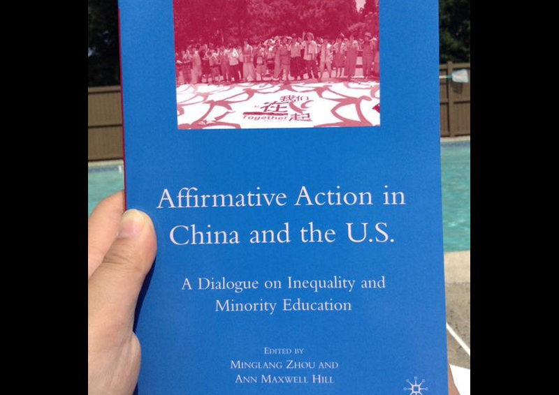 Just some light poolside reading...