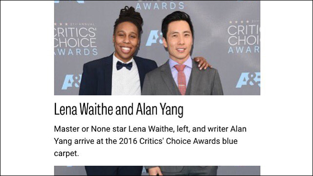 A screenshot of an erroneously captioned image from a Hollywood Reporter article.