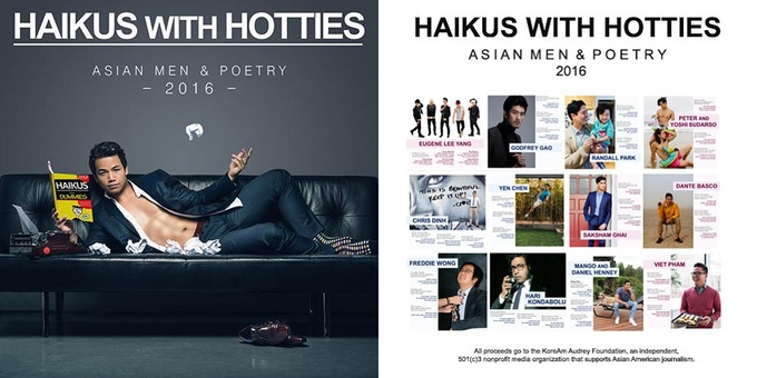 Haikus with Hotties 2016 wall calendar. (Photo credit: Haikus with Hotties / Kickstarter)