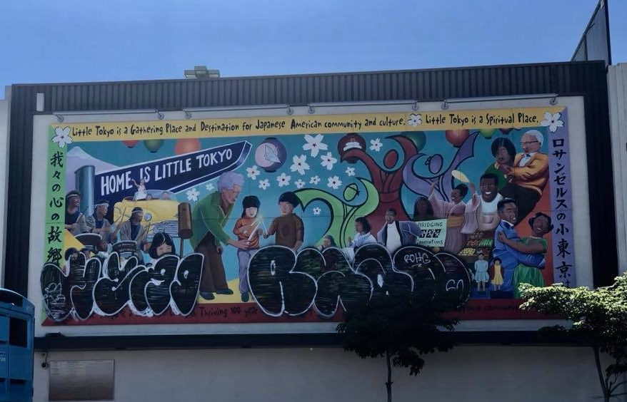 "The ""Home is Little Tokyo"" mural after it was spray-painted by an unknown graffiti artist. (Photo credit: Adina Mori-Holt)"