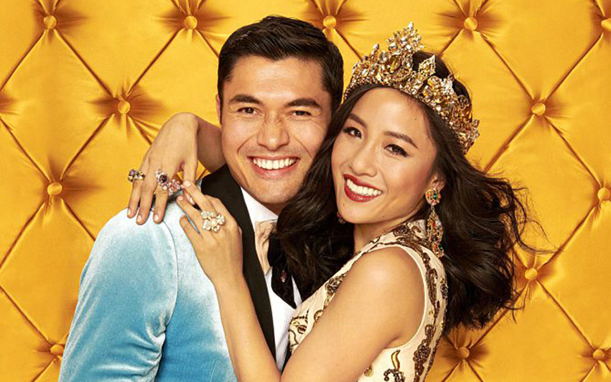 Looking Back at a Road Not Taken and Forward Towards a Future Inspired by Crazy Rich Asians