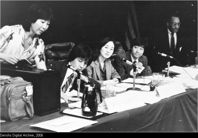 The Power of Untidy Movements: 30 Years after the Fight for Japanese American Redress