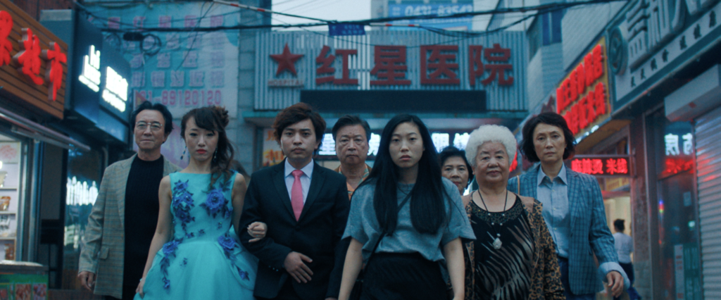 """The Farewell"" and the Duality of Language: Finding Depth in What Can and Cannot Be Said"