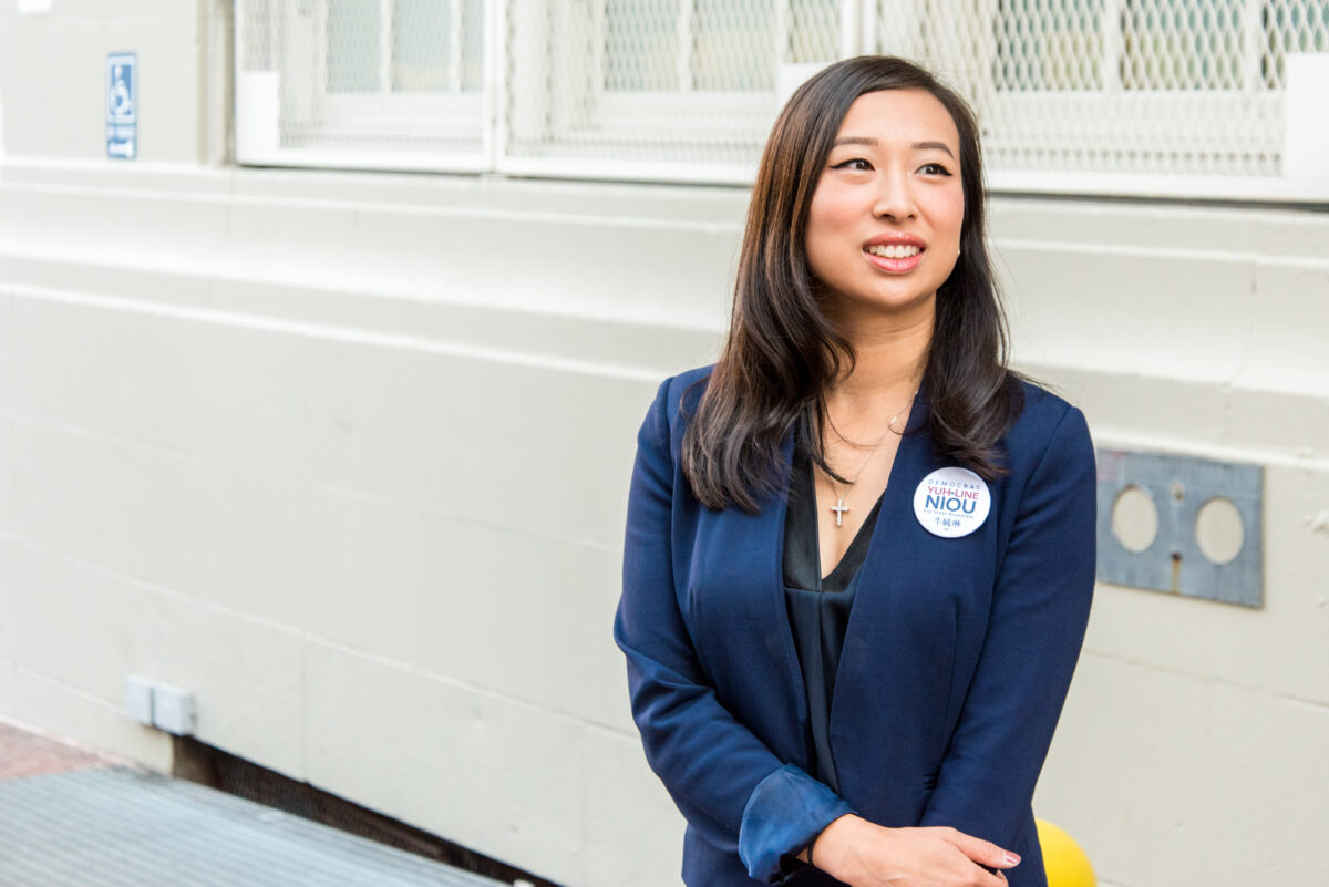 AAPI Run: Yuh-Line Niou, Incumbent for NY State Assembly, District 65